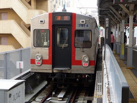146004東京 (15)