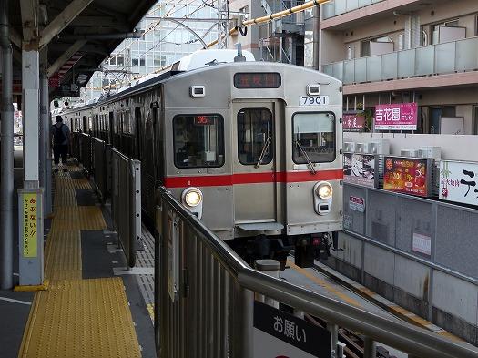 146004東京 (17)