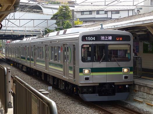 146004東京 (20)