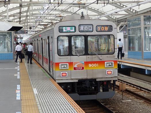 1406東京05 (3)