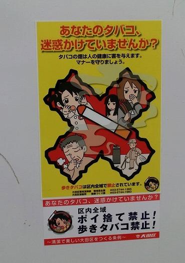 1406東京05 (12)