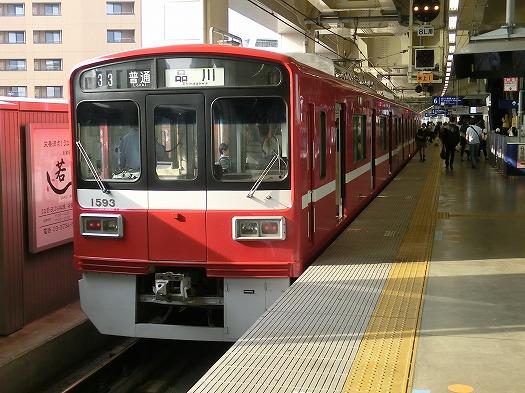 1406東京05 (13)