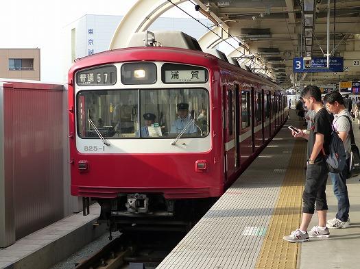 146東京06 (1)