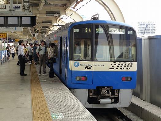 146東京06 (4)