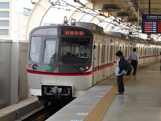 146東京06 (3)