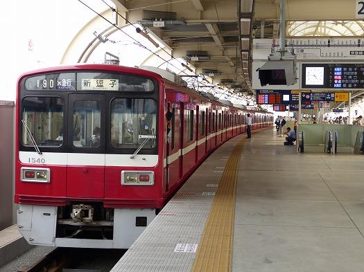 146東京06 (6)