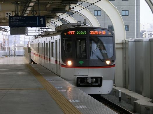 146東京06 (5)