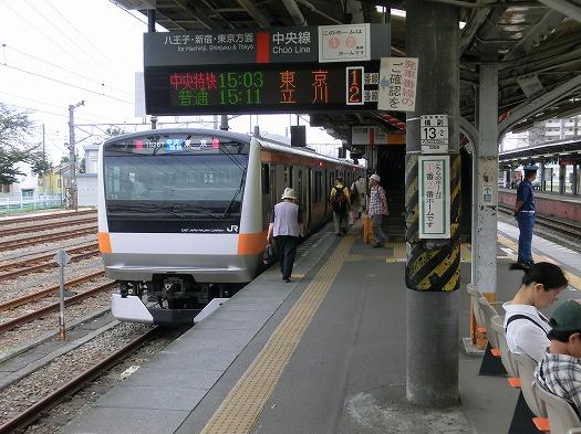 11夏6日目03 (11)