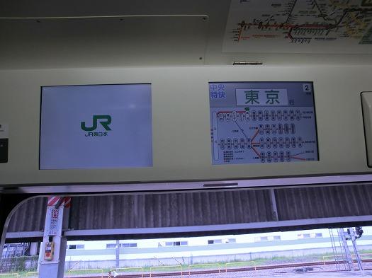 11夏6日目03 (12)
