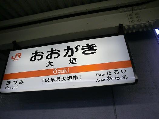 117日目夏 (5)