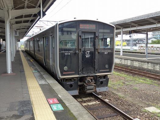 20140807 (151)