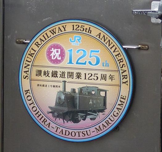 148s02 (55)