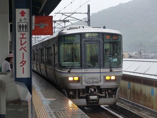 148s02 (56)