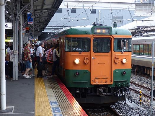 148s02 (63)