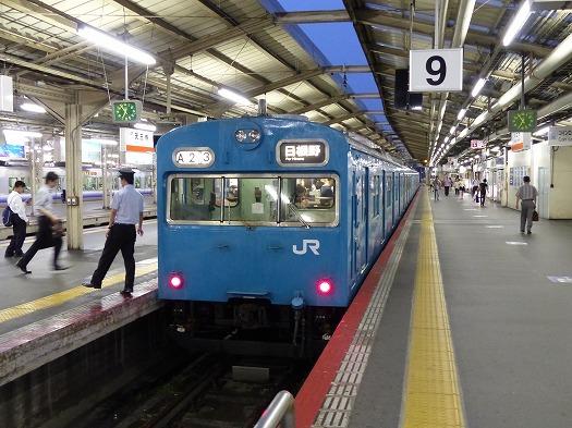 148s02 (80)