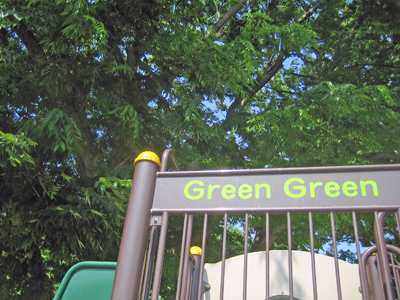 グリーングリーン