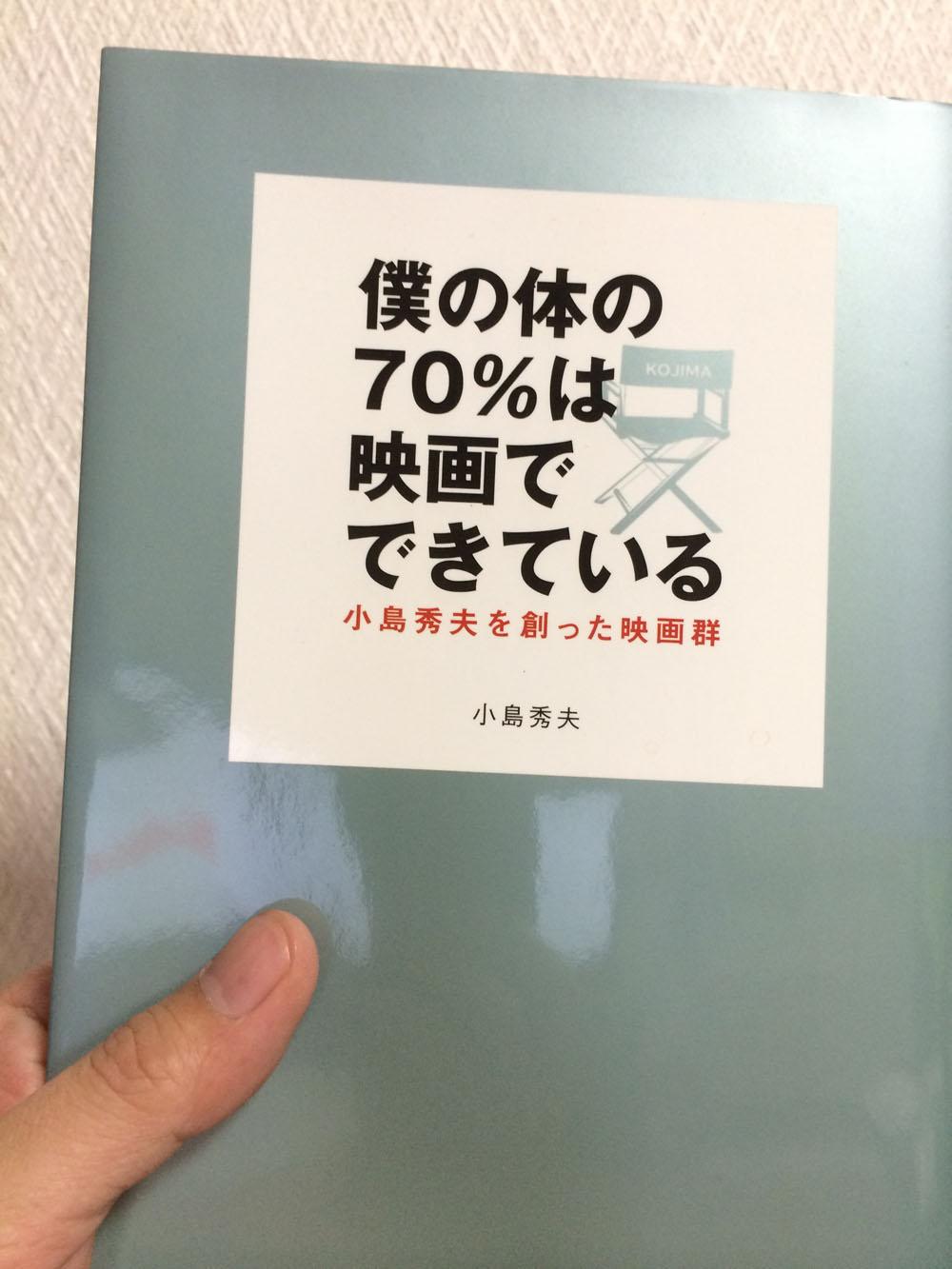 4 のコピー