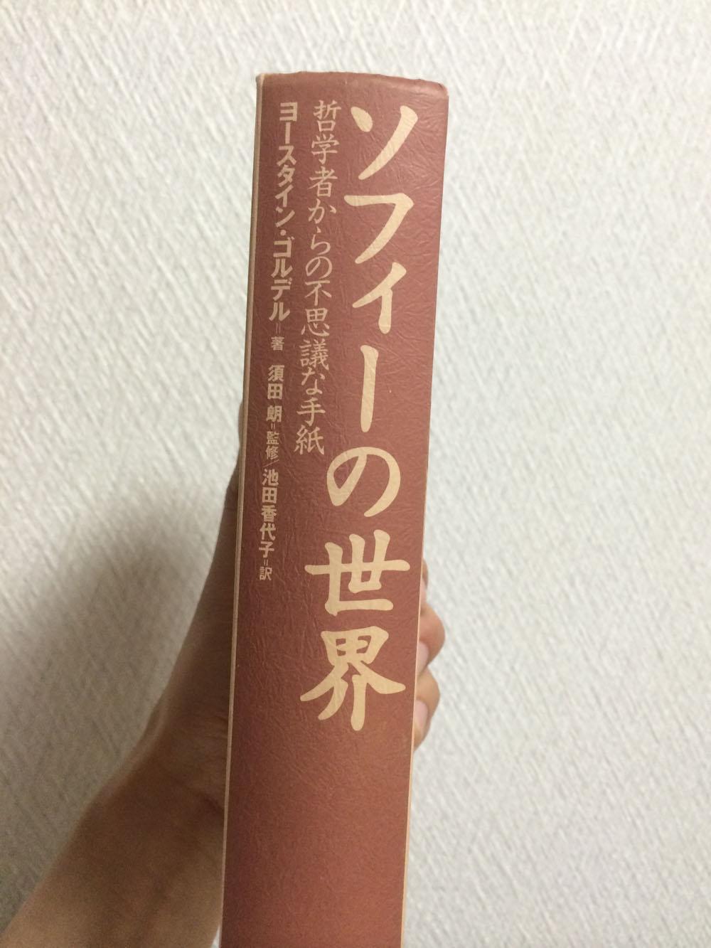 2 のコピー