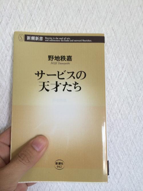 st のコピー
