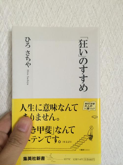 kri のコピー