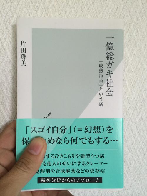 0605 のコピー