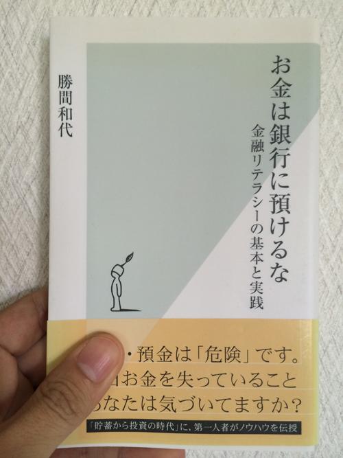 oga のコピー