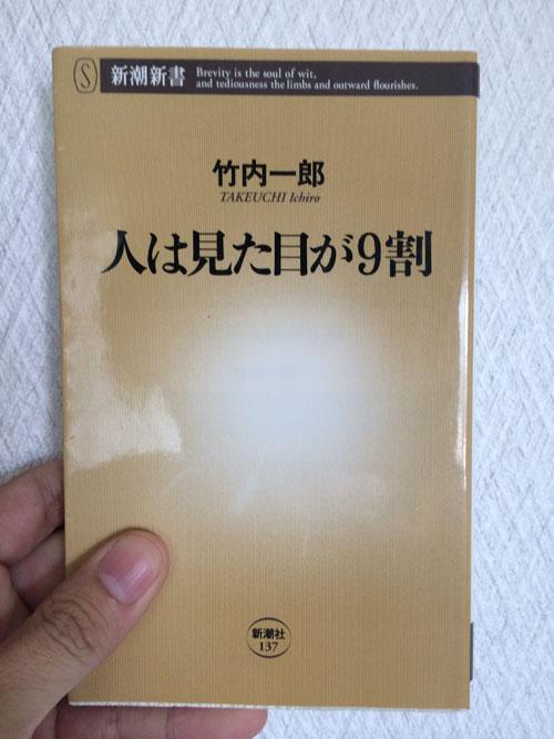 h9 のコピー