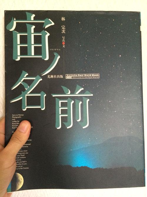 snn のコピー