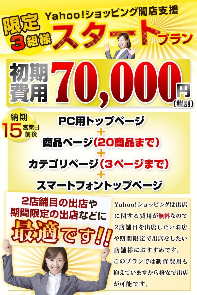 yahoo_01.jpg