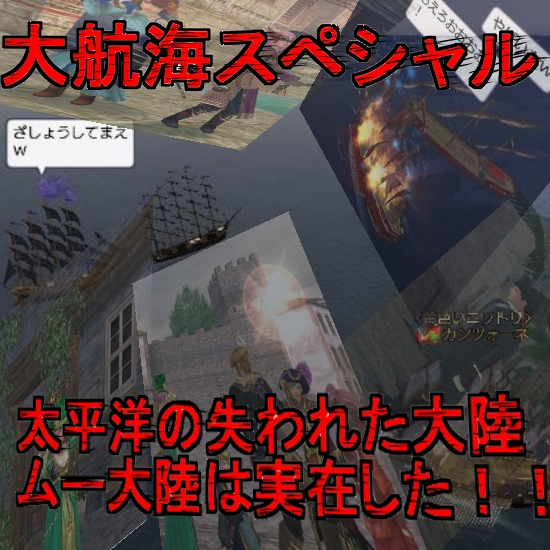 daikoukaisupesyarupg.jpg