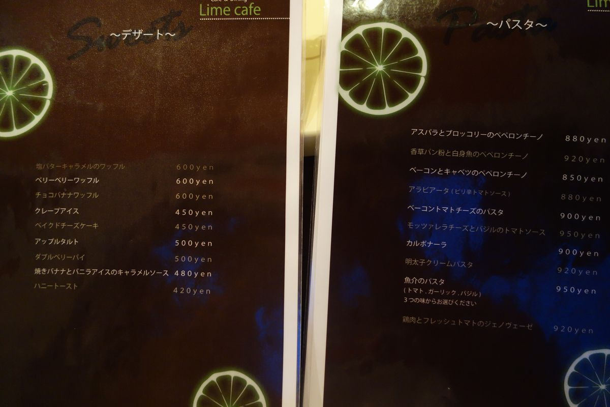 Lime cafe3