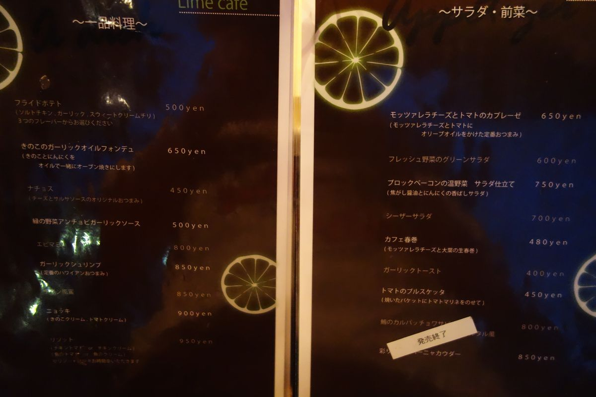 Lime cafe4