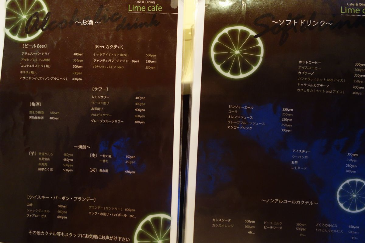 Lime cafe5