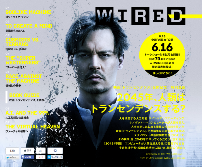 wired65.png