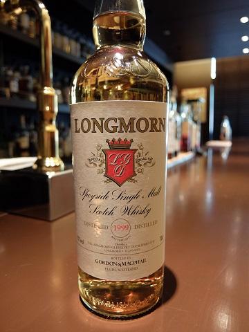 Longmorn1999