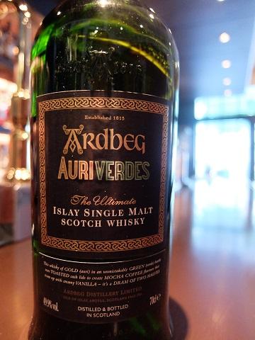 ardbeg_auriverdes