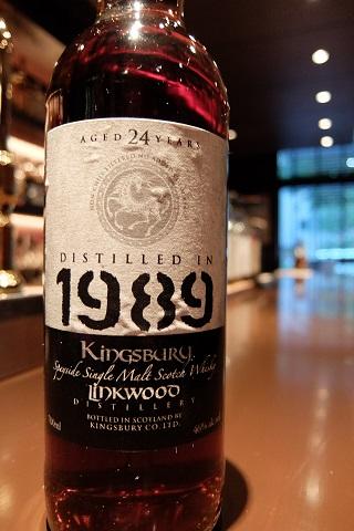 linkwood1989