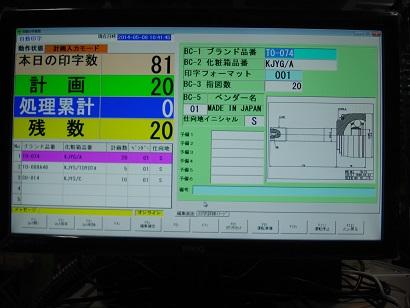 DSC05303.jpg
