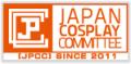 日本コスプレ委員会運営スタッフ