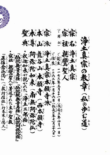 20140623教章1