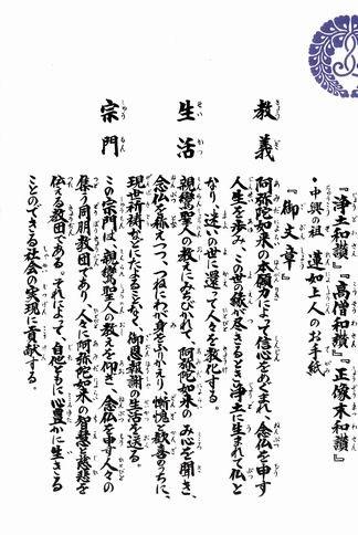 20140623教章2