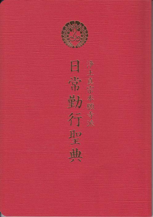 20140926書籍1