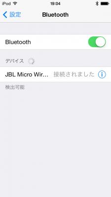 Bluetoothスピーカー 13