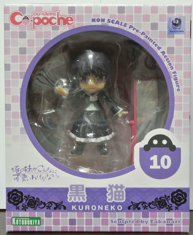 キューポッシュ黒猫1