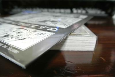 透明ブックカバー 2