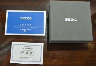 SARX015 05