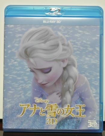 アナと雪の女王 05