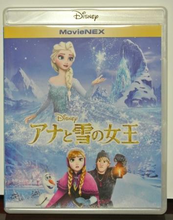 アナと雪の女王 01