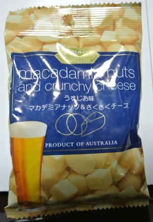 マカデミアナッツ&さくさくチーズ 02