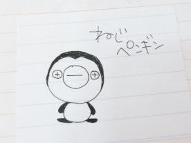 CIMG7497[1]